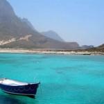 Oferte Speciale Creta Grecia 2012