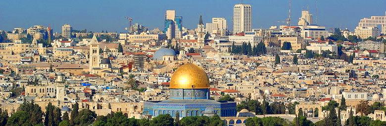 Oferta Speciala Israel