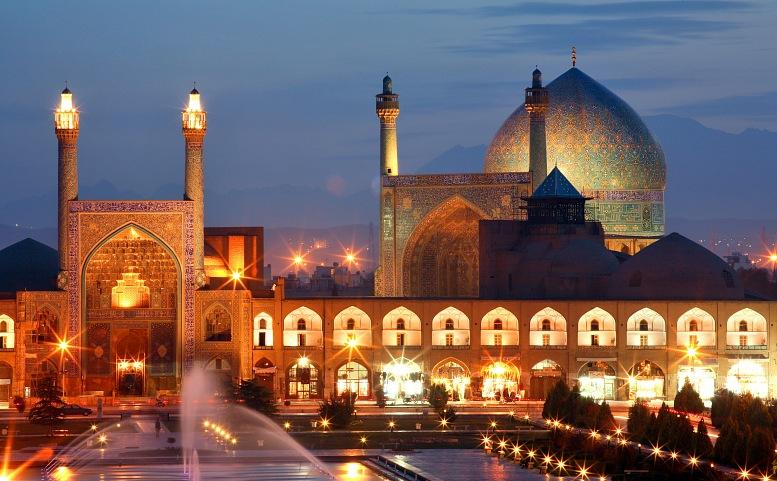 Oferta Speciala Iran