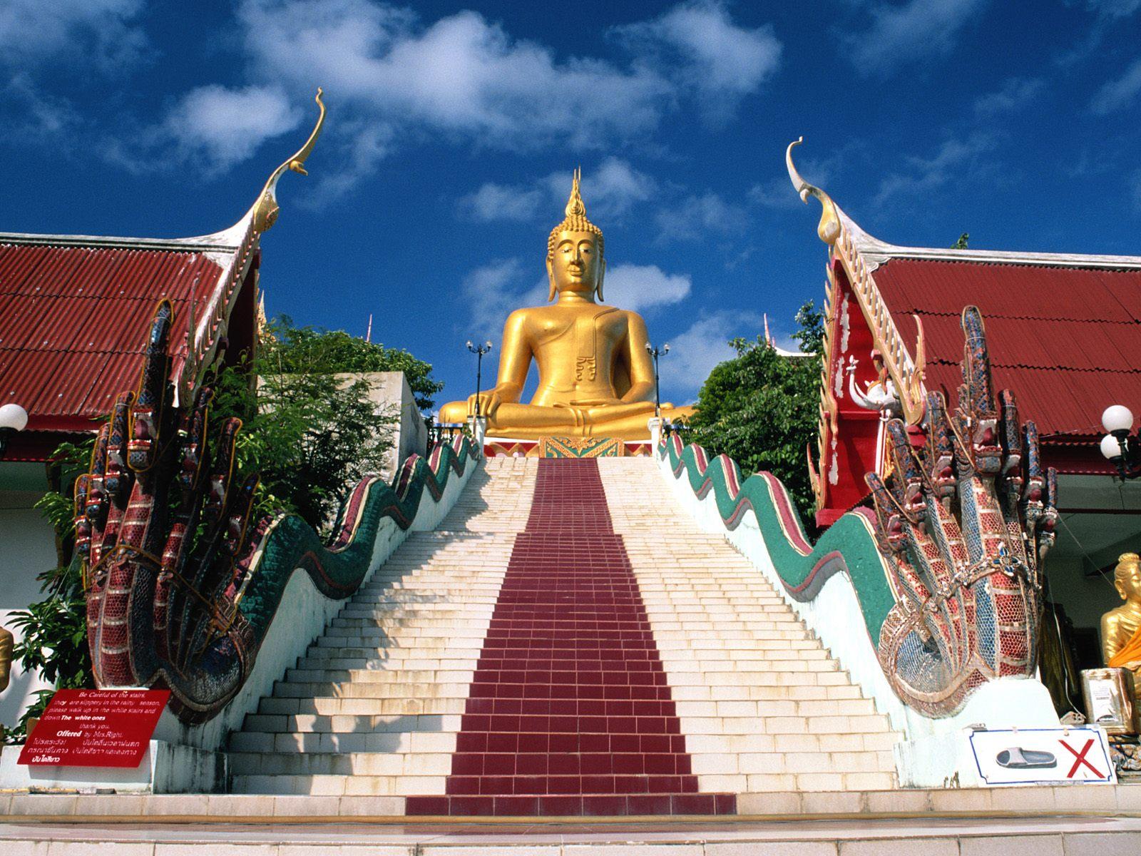 INTERTURISM THAILANDA